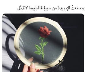 arabic, flower, and quote image