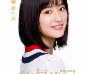 shen yue, dylan wang, and darren chen image