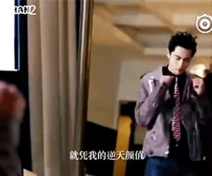 gif, meteor garden, and chinese drama image