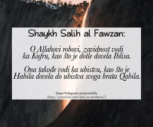sarajevo, bosnian, and islam image