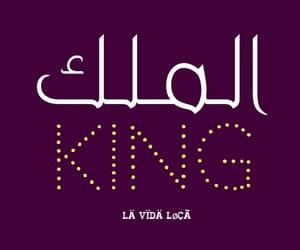 Algeria, dz, and king image