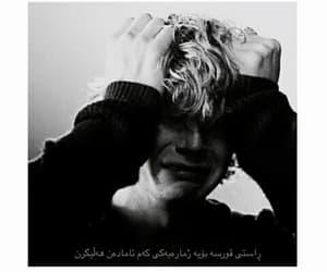 feel, kurdi, and nothing image