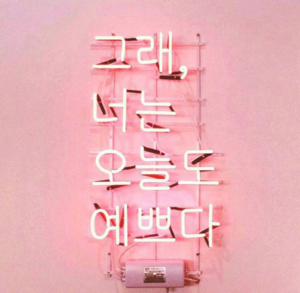 20+ Pink Heart Wallpaper Aesthetic Pictures