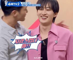 eunhyuk, lee hyukjae, and gif image