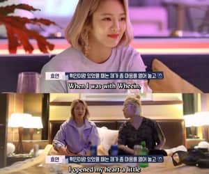 hyoyeon, secret unnie, and wheein image