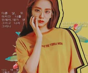 edit, kpop, and wallpaper image