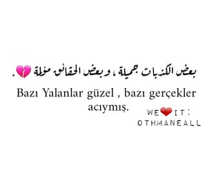 253 images about turkish phrases on We Heart It | See more about