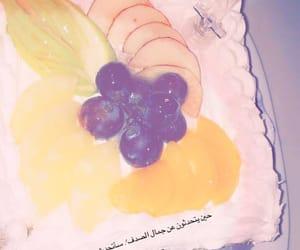 couple, fruit, and snapchat image