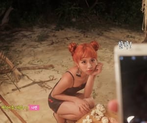 beach, icon, and son chaeyoung image