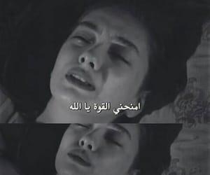 ﺍﻗﺘﺒﺎﺳﺎﺕ and حزنً image