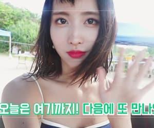 JYP, twice, and dahyun image