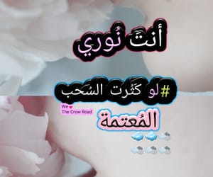 كلمات, تحشيش عراقي, and مصر image