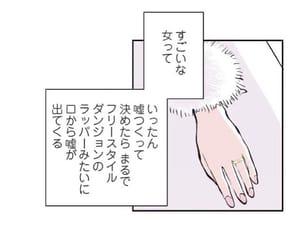 Image by 襟 足 てゃん