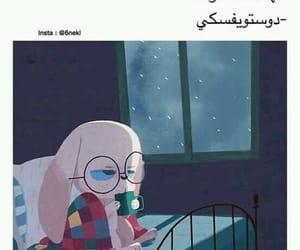 نكد, حُبْ, and قلبي image