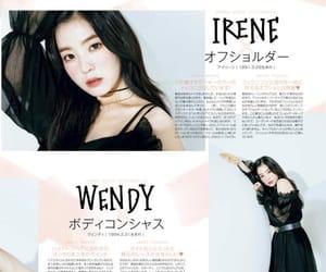 wendy, irene, and wenrene image