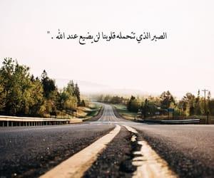 quotes, حُبْ, and ﺍﻗﺘﺒﺎﺳﺎﺕ image