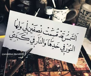 كاظم الساهر, خدود, and ﺍﻏﺎﻧﻲ image