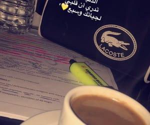 الدمام, الرياض, and الامارات image