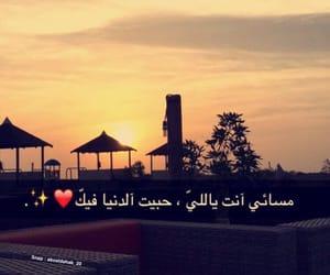 من_تصويري, صور , and السعوديةِ image
