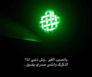 الدمام, اكسبلور, and الرياض image