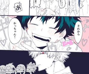 boku no hero academia, izuku midoriya, and denki kaminari image