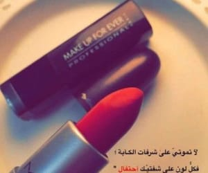 Image by 𓆩 🖤 رانيـآ 𓆪