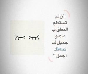 شعبي, ﻋﺮﺑﻲ, and شعر image