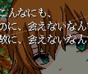 game, charon, and あきの image