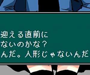 game, charon, and つきみ image