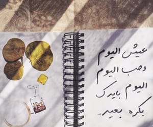 arabic, عربي, and life image