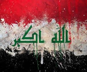 iraq image