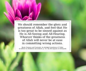 allah, god, and hijab image