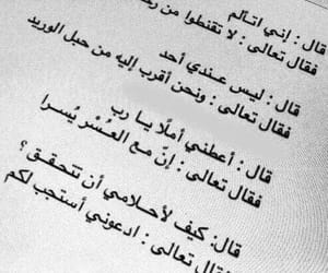 words and راحه image