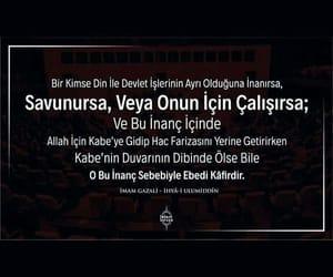 Iman, islam, and ölum image