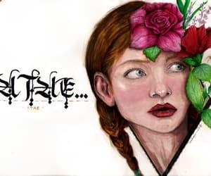 article and الفن image