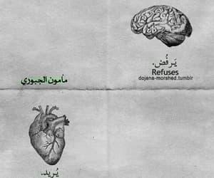 حُبْ, صور , and حزنً image