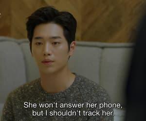 duo, Korean Drama, and are you human too image