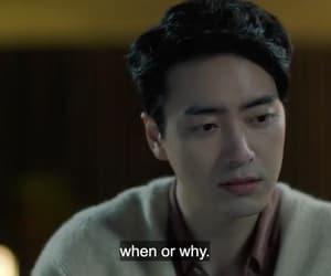 caps, lee joon hyuk, and duo image