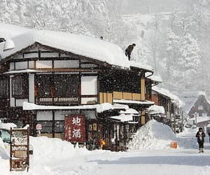 asia, japan, and snow image