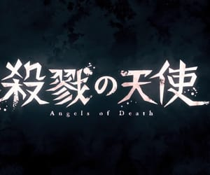 anime, angels of death, and satsuriku no tenshi image
