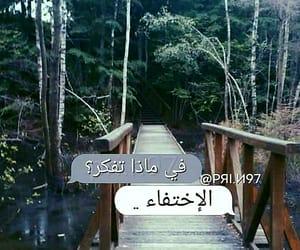 ﻋﺮﺑﻲ and نصوص image