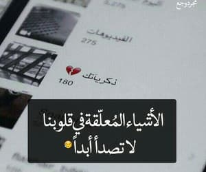 صور حب, girly. m, and صور شبابية image