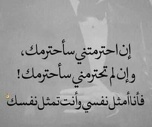 صور حب, ﺍﻗﺘﺒﺎﺳﺎﺕ, and صور شبابيه image