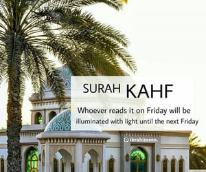 hadith, jummah, and surah kahf image