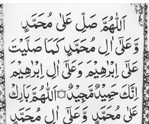 jummah, darood, and sunnah image