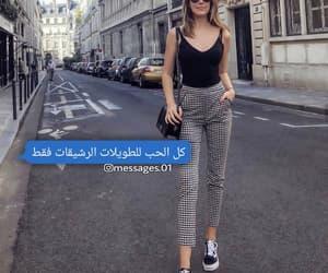 ﻋﺮﺑﻲ, 😌, and حواء image