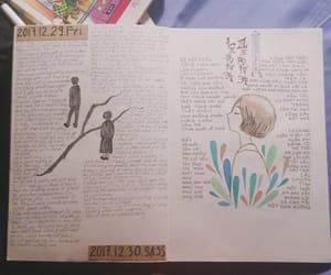 art journal, doodle, and Lyrics image