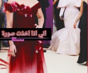 جُمال, كلمات, and تحشيش عراقي image