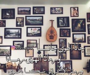 صور  and موسيقى image
