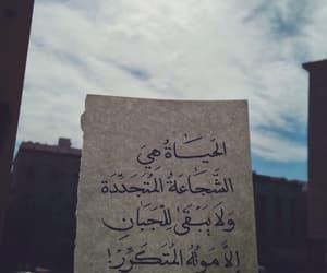 allah, اذكار, and arabic image